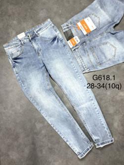 Quần jean dài nam G618.1