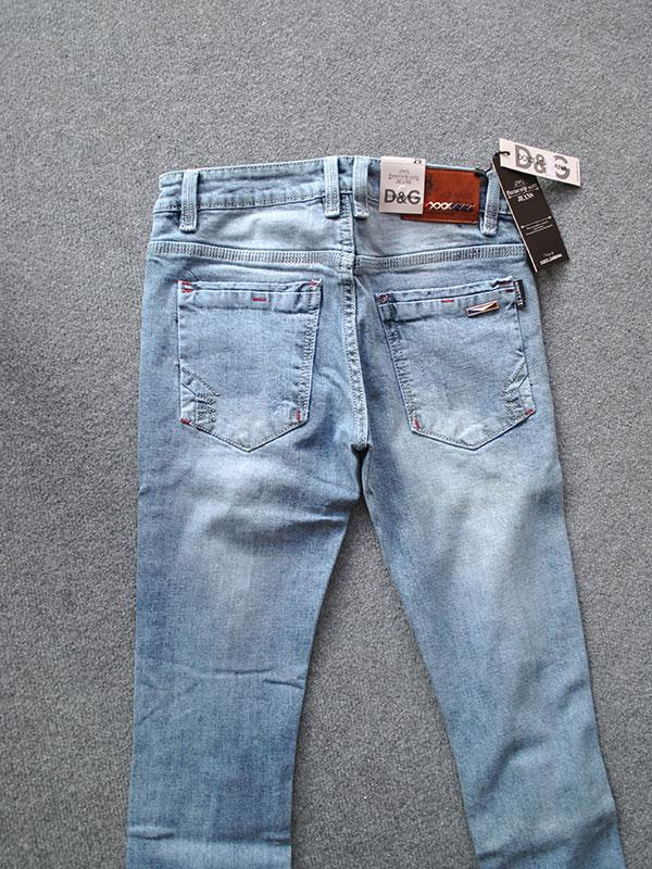 Quần Jeans Nam rách MS405 - slide 2