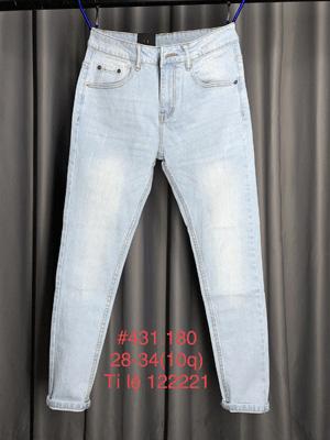 Quần jean dài nam QJ431.180