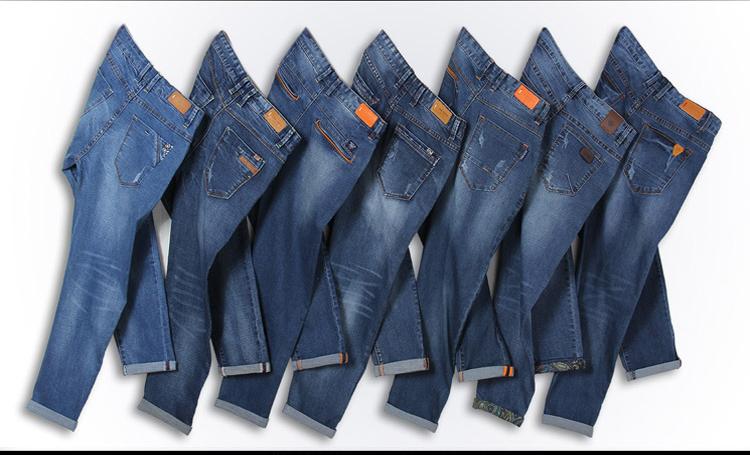 Lấy sỉ quần jean, kaki giá rẻ ở đâu.